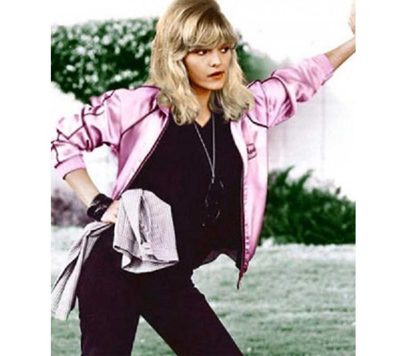 Pink Ladies Jacket For Sale | Outdoor Jacket